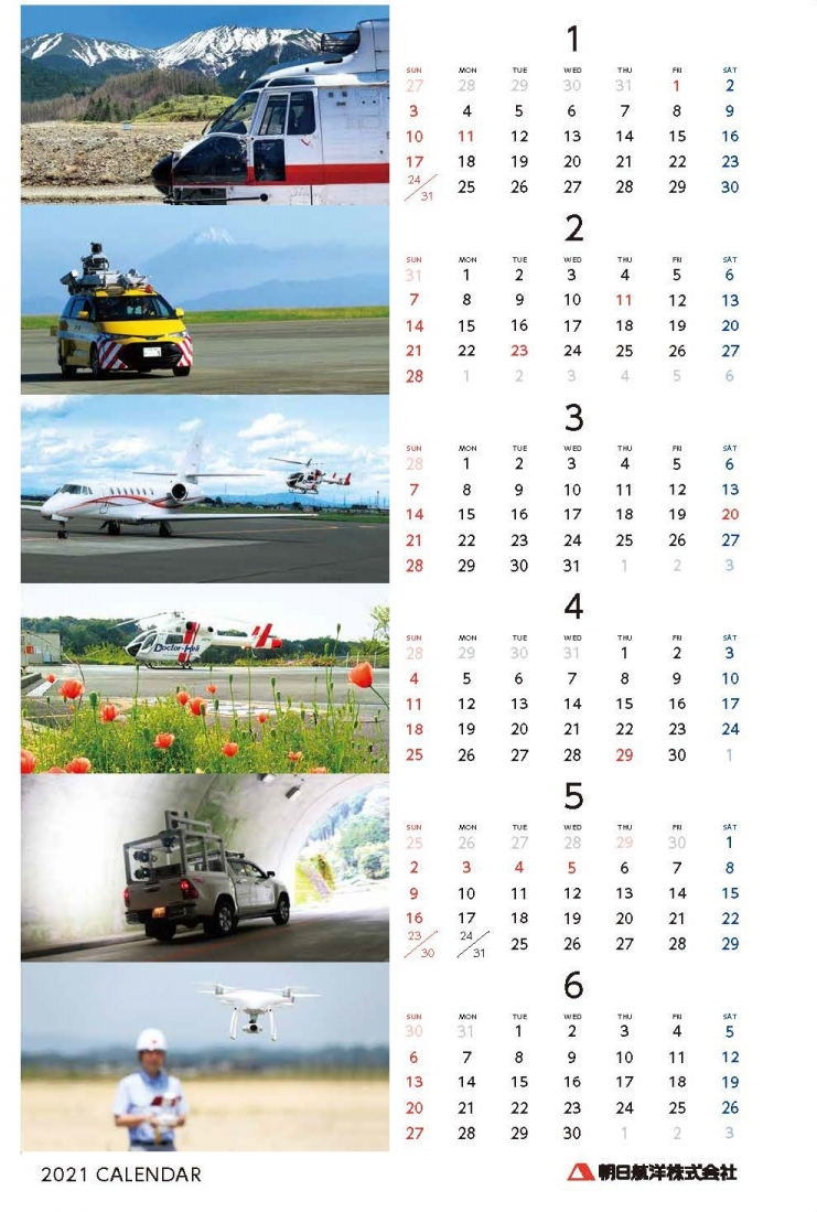 We have put the final touches on our mini calendar for 2021!<br>You can print it out for use wherever you like.<br>(Jan~May)